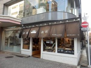 P2201405  magasin de Hocho  Kamaasa