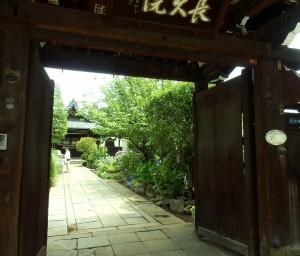 P6100430 temple Chokyu-in