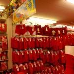 P6111667 culottes rouges (2)