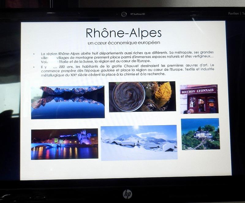 P6120428  ecrin Rhone-Alpes