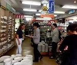 P9291908  magasin des assiettes