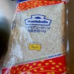 PC111994  riz pour risotto